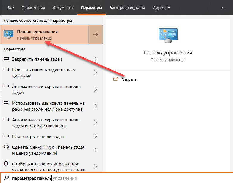 Как разблокировать ноутбук, если забыл пароль: 4 способа
