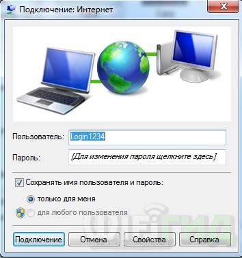 Ошибка 691 при подключении к интернету в Windows 7 и 10: как решить проблему
