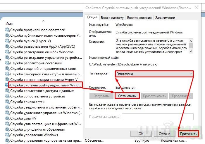«Узел службы: локальная система» грузит процессор (ЦП) в Windows 10: как исправить
