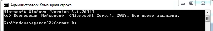 Как форматировать диск с Windows 7: 3 способа