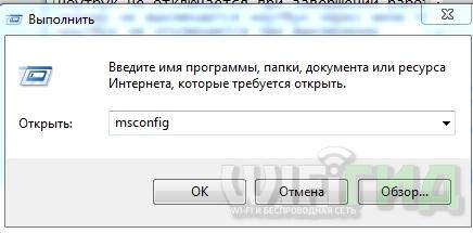 ERR_PROXY_CONNECTION_FAILED: как исправить ошибку?