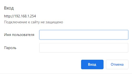 Netis N2 - Ввод логина и пароля