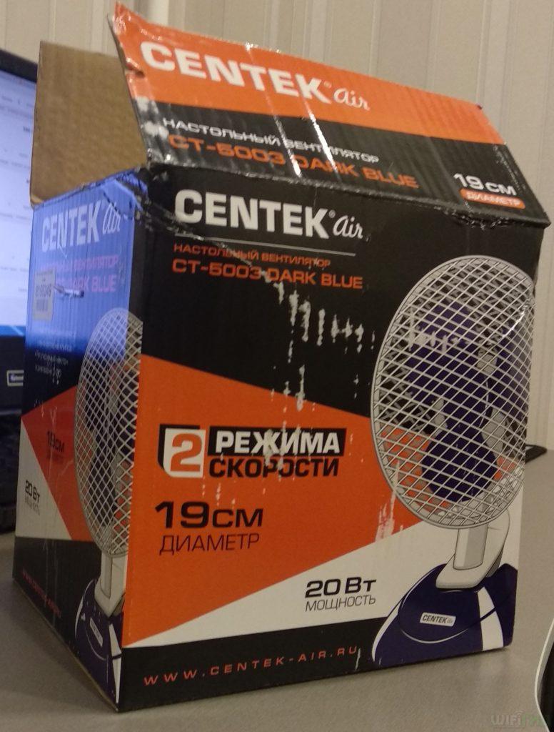 Вентилятор CENTEK CT-5003: личный опыт использования Бородача