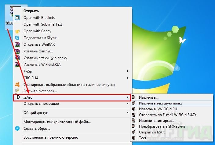 Чем открыть 7z файл в Windows: инструкция по распаковке и разархивации