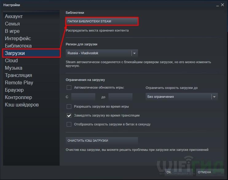 При обновлении The Witcher 3: Wild Hunt в Steam произошла ошибка (ошибка записи на диск)