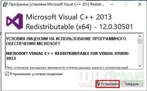 msvcr120.dll - что это за ошибка как исправить в Windows 7 и 10: 100% решение
