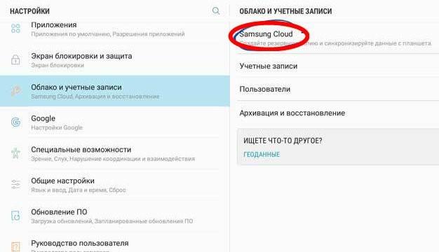 Как восстановить удаленные фото на Samsung Android: ответ специалиста