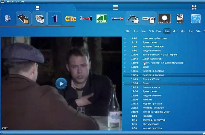 Как бесплатно смотреть ТВ-каналы через интернет на ноутбуке, ПК и телевизоре