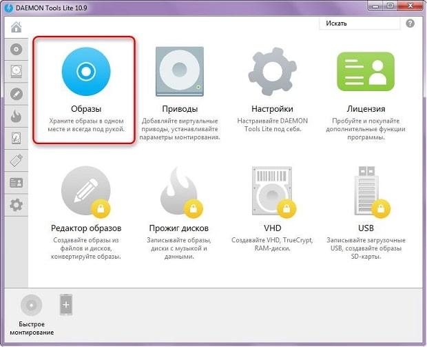 Как извлечь файлы из ISO образа: 5 быстрых способов