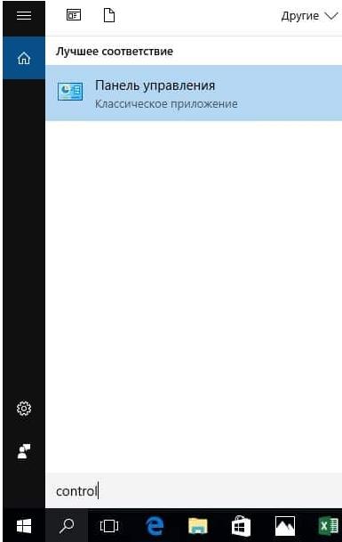 Почему не работает беспроводная мышь в Windows 10 и 7: причины и решения