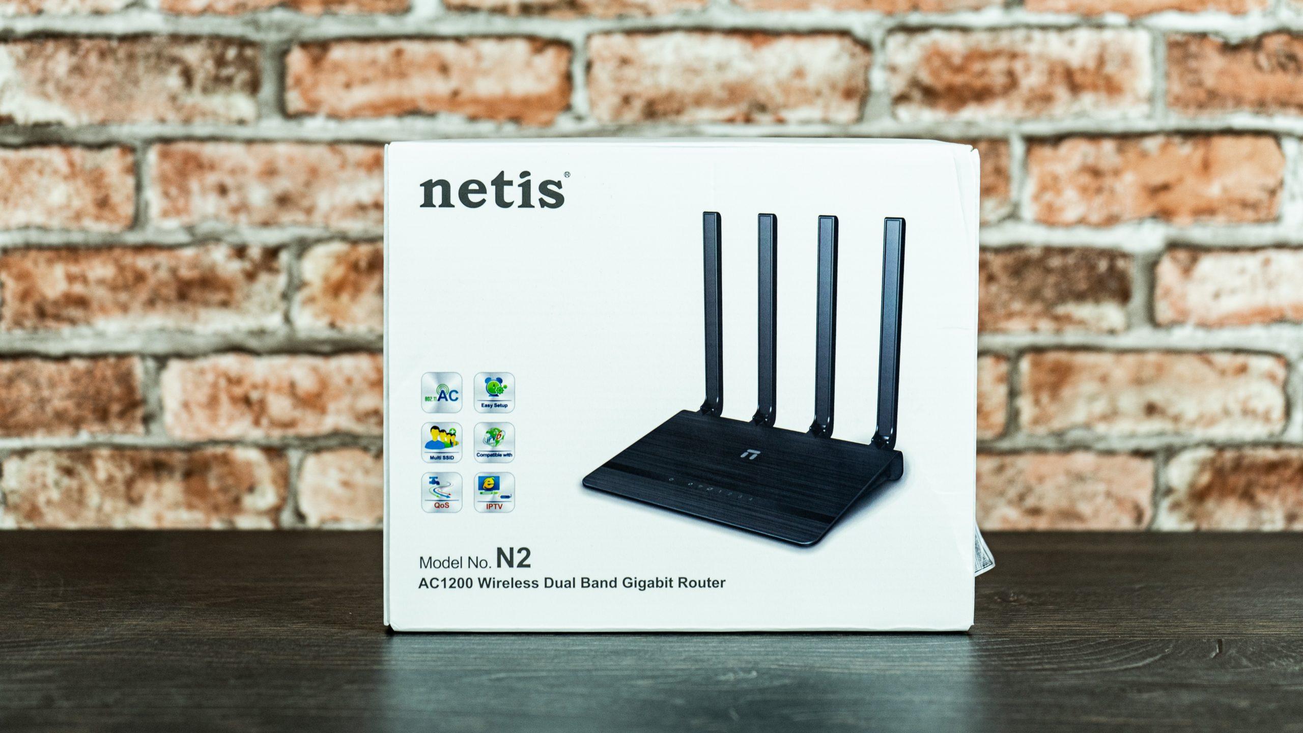 Netis N2 - Коробка спереди