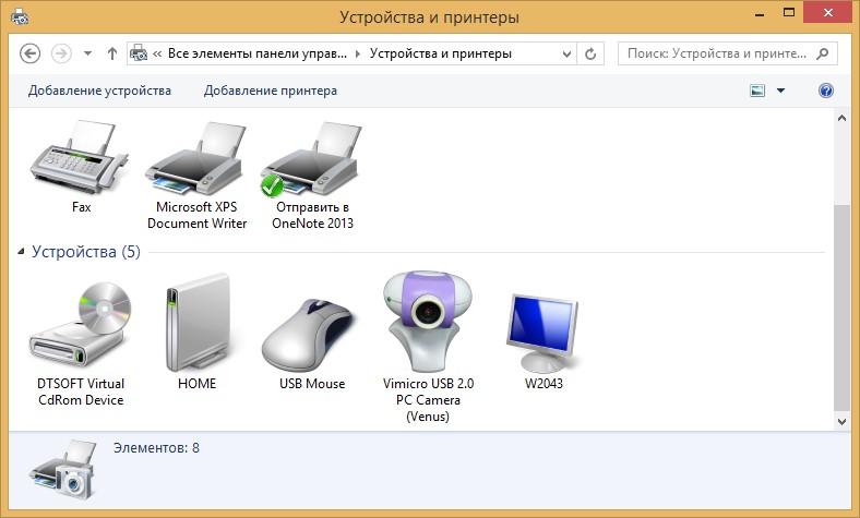 Что делать, если мышка не работает на компьютере с Windows, Linux и MacOS