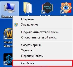 Подключение по локальной сети компьютера Windows 7 и настройка общего доступа