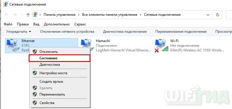 Настройка Hamachi за 3 шага: полная пошаговая инструкция от Бородача