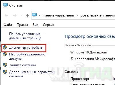 Как поменять МАК-адрес сетевой карты в Windows: замена физического адреса