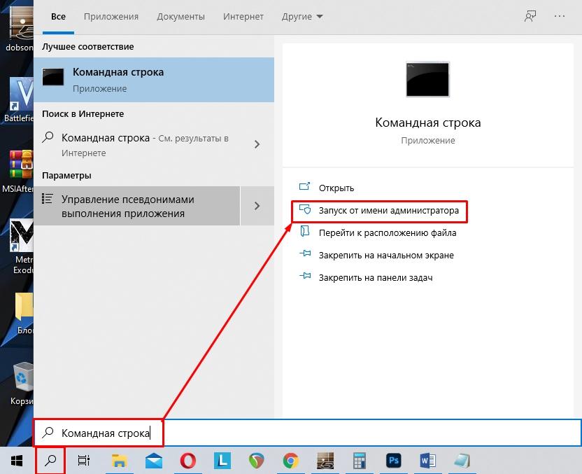 Как сделать загрузочную флешку UEFI с Windows: 2 способа