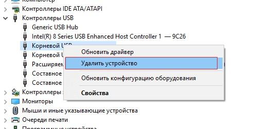 Как устранить код 43 – ошибка USB: 8 способов решения