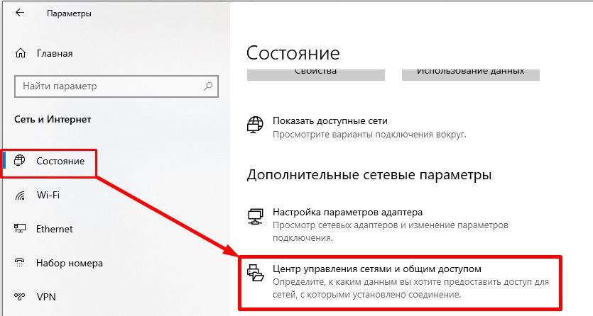 www.routerlogin.net - что делать если не заходит в настройки Netgear