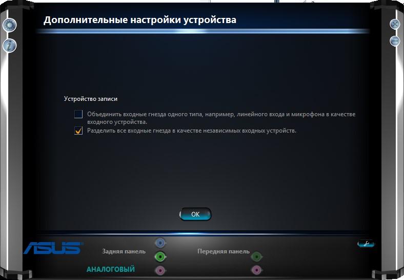 Ноутбук не видит наушники на Windows 10 и 7: есть решение