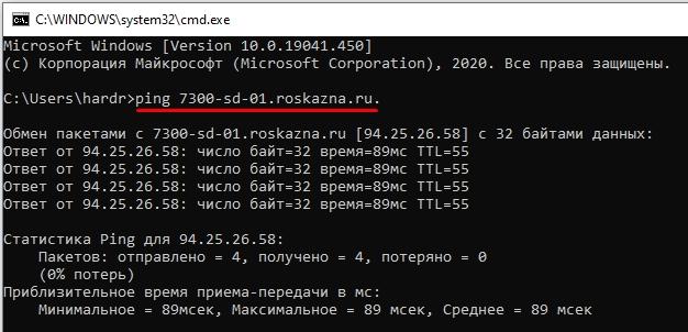 Ошибка 628: Подключение прервано удаленным компьютером раньше, чем могло быть установлено