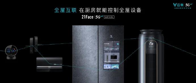 Китайцы удивили: Холодильник с поддержкой 5G и Wi-Fi 6