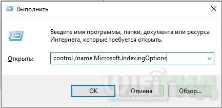 Оптимизация и настройка SSD диска для Windows 7, 8, 10