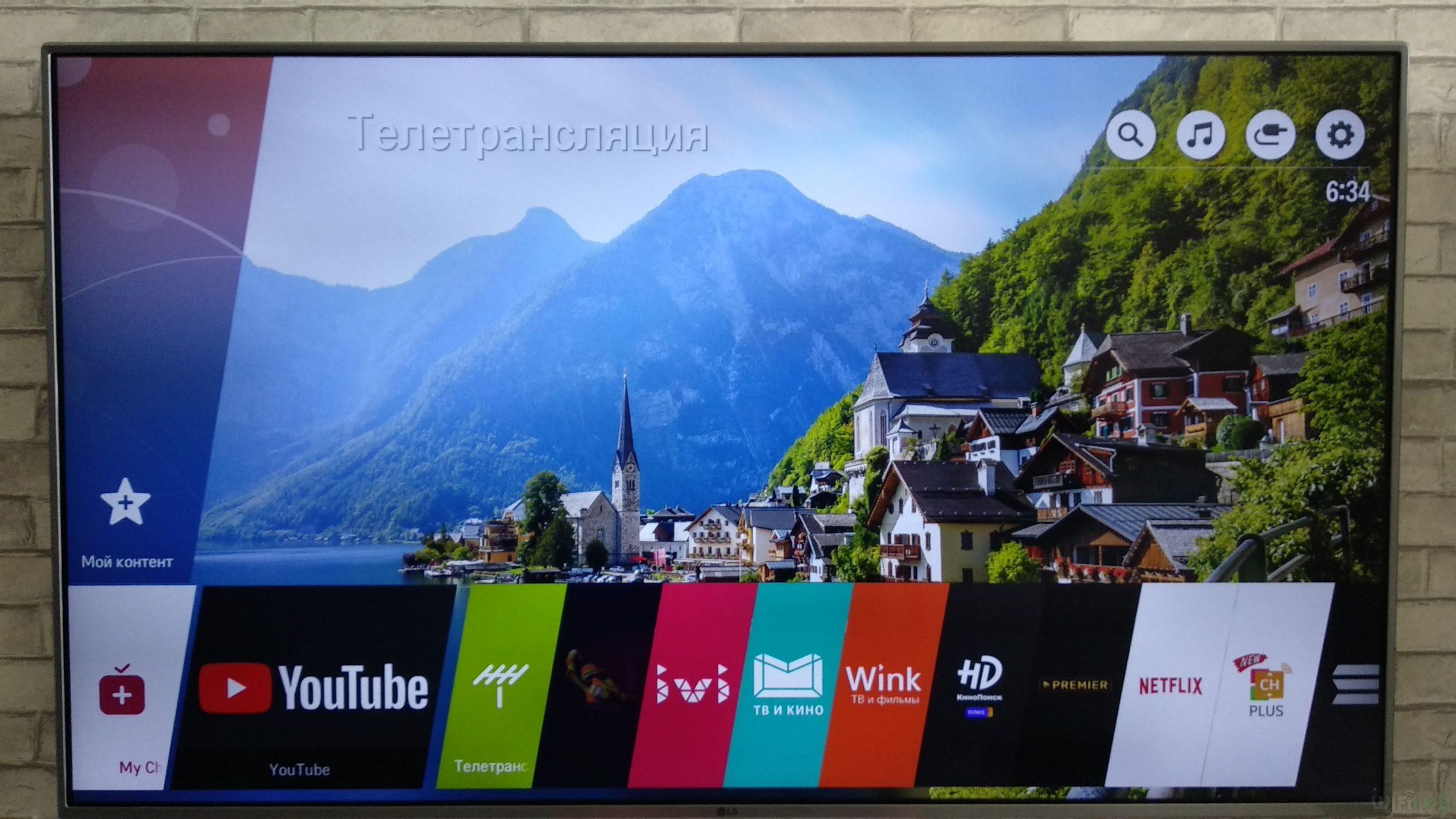 Как скачать YouTube на телевизор LG Smart TV: установка, настройка и решение проблем