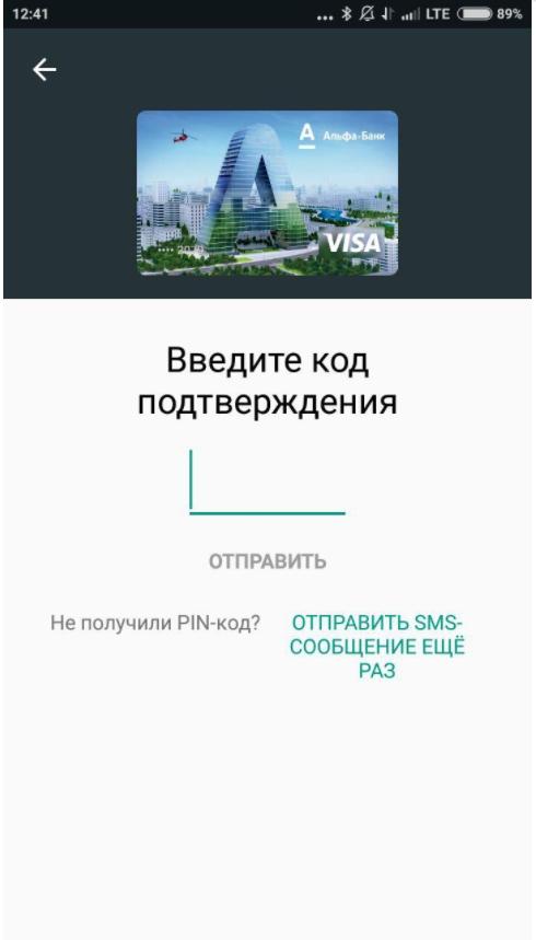 На телефонах Xiaomi Mi не работает Google Pay: 7 вариантов решить проблему