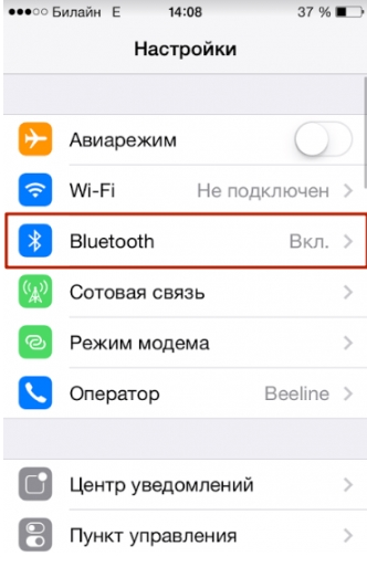 Как отправить с iPhone фото и видео по Bluetooth на другой iPhone, Android, ПК или Mac