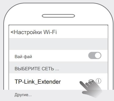 TP-Link TL-WA860RE: инструкция по настройке на русском