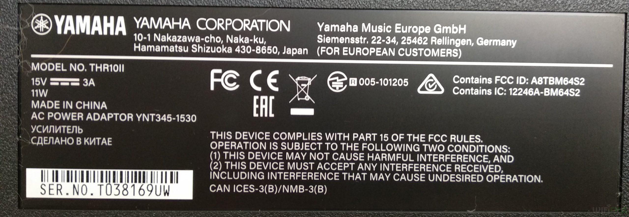 Обзор Yamaha THR 10II от Бородача: гитарные комбики нового поколения