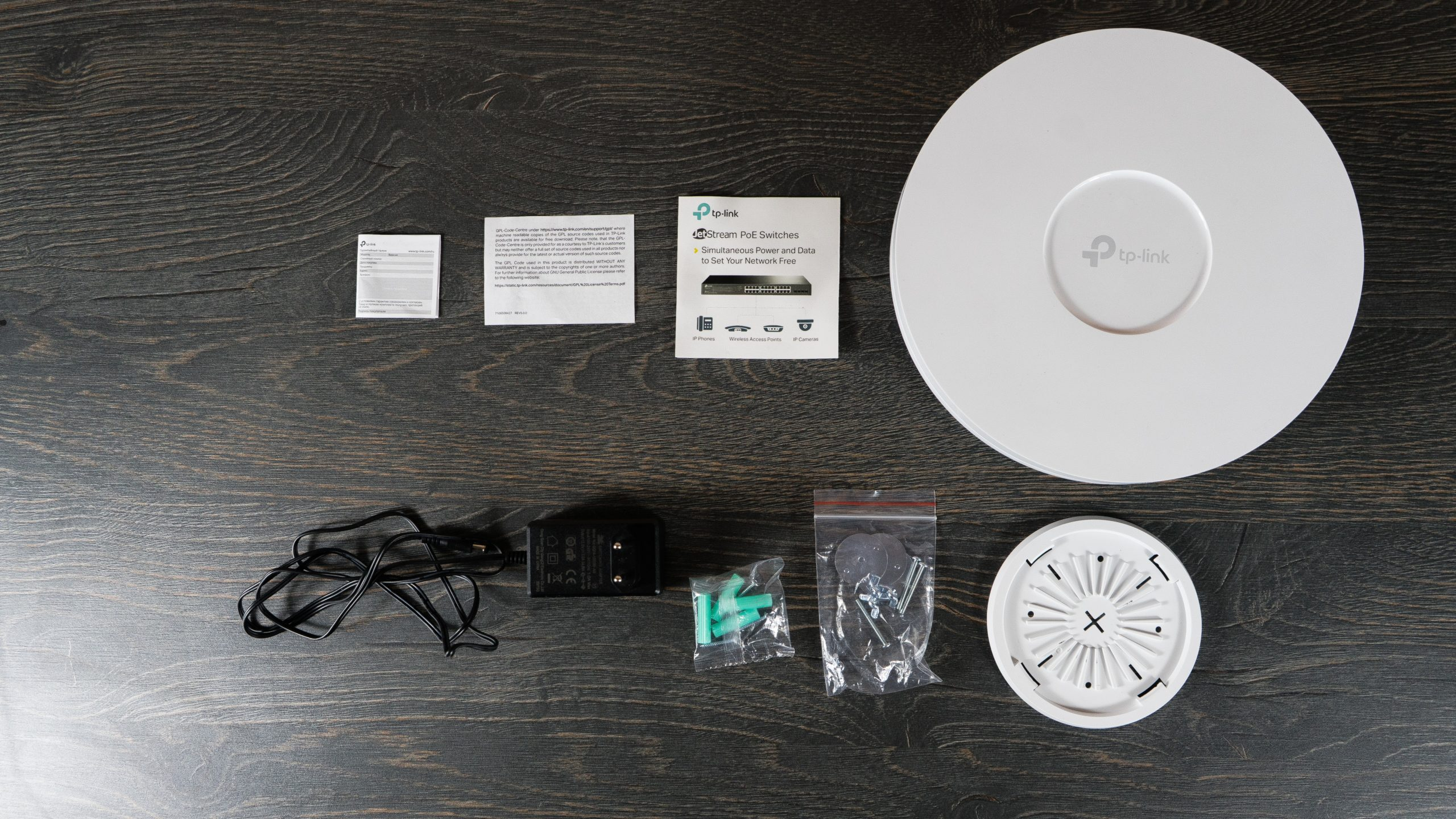 EAP660 HD комплектация