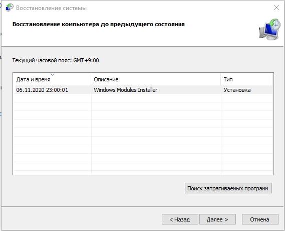 Ошибка 678 при подключении интернета Ростелеком и других провайдеров