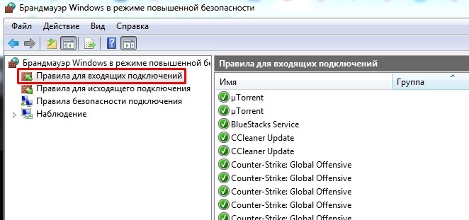 Как отрыть порт на Windows 7 через Брандмауэр, командную строку и программу