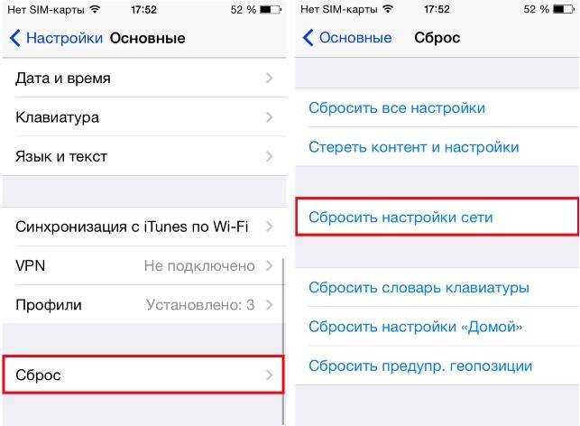 iPhone не видит iPhone, наушники, колонки по Bluetooth: причины и решения