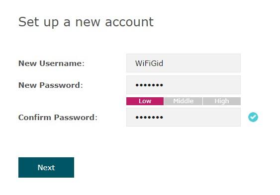 Omada EAP660 HD - Быстрая настройка - Смена пароля для входа