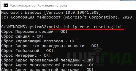 Ошибка 720 при подключении к интернету на Windows 10 и 7: причины и решения