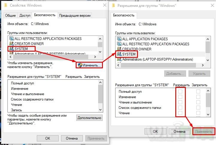 Ошибка 711 при подключении к интернету (PPPoE): 5 способов на Windows 7, 8 и 10