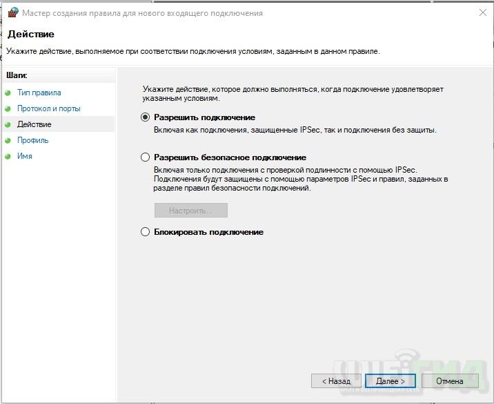 Как открыть порт на компьютере Windows 10: настройка и таблица портов