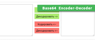 Base64 Encoder-Decoder