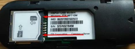Как подключить модем Теле2: подключение, установка и настройка