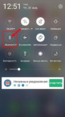 Телефон не видит Bluetooth колонку: причины и быстрое решение