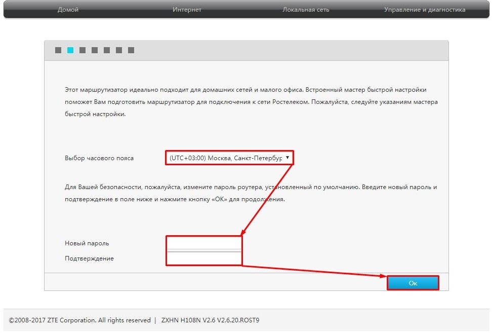 ZTE ZXHN H108N: характеристики, настройка интернета и Wi-Fi, проброс портов модем-роутера от Ростелекома