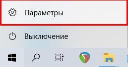 Ошибка 769 при подключении к интернету Windows 7, 8, 10, XP: как исправить и починить