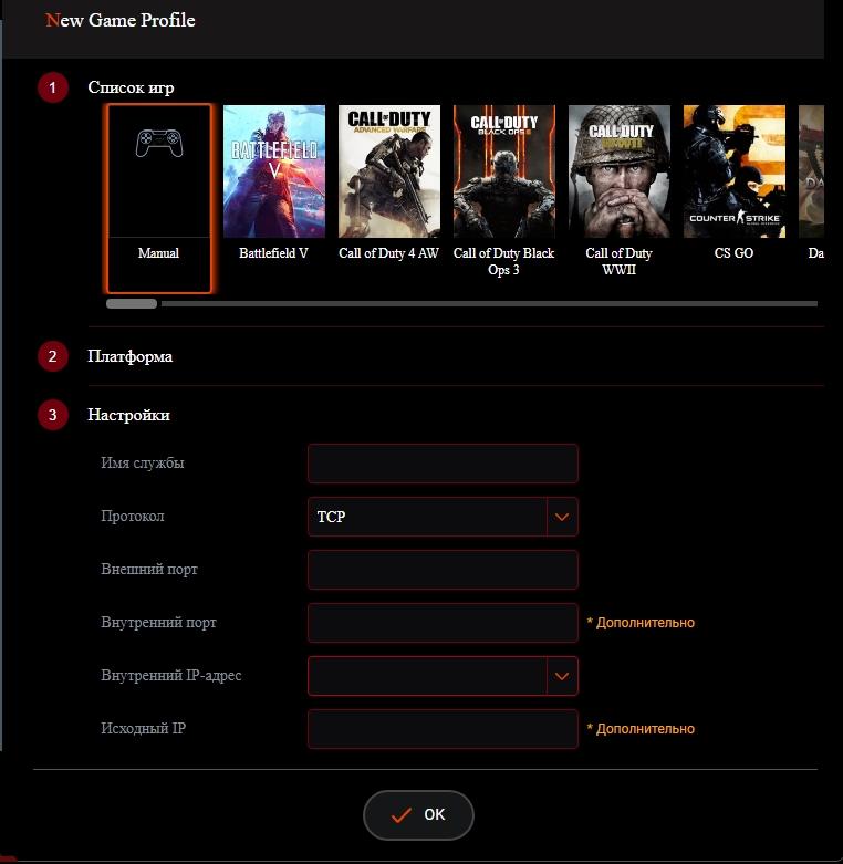ASUS RT-AX82U (AX5400): обзор и настройка игрового роутера