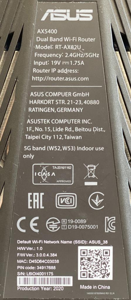 Бумажка, этикетка ASUS RT-AX82U