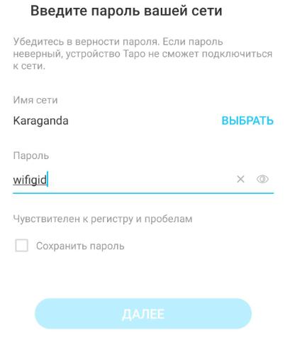 TP-Link Tapo P100: обзор и настройка умной Wi-Fi розетки