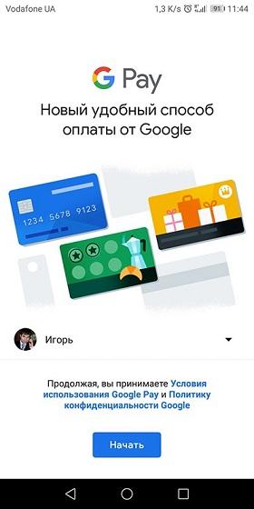 Как пользоваться NFC в телефоне для оплаты: подключение, настройка и активация на Android