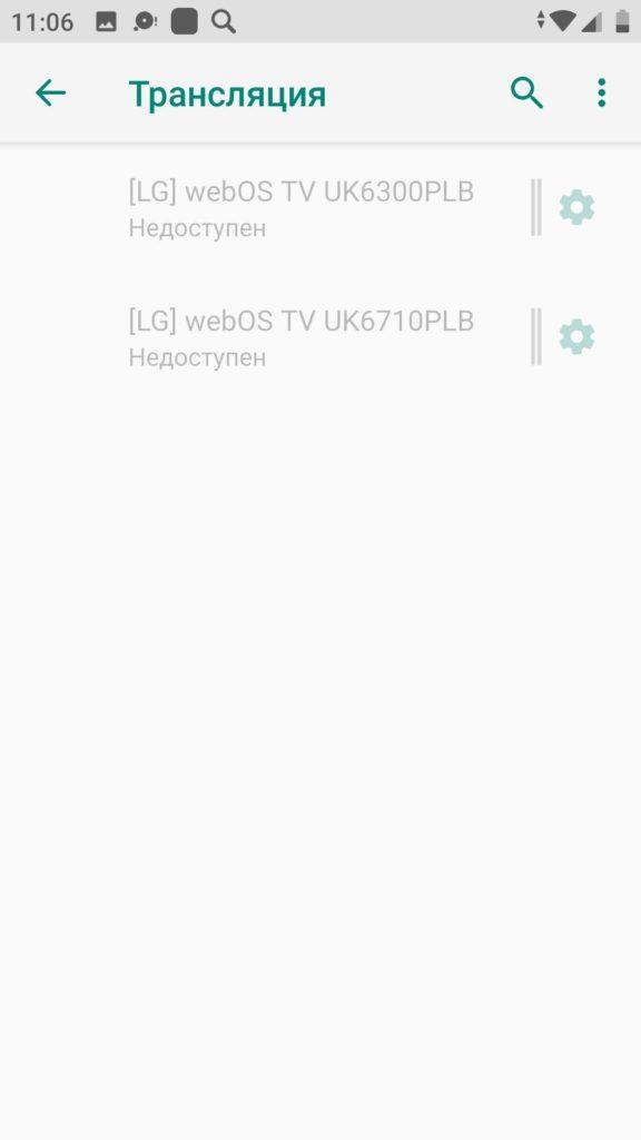 Беспроводной дисплей на Xiaomi: как подключить на телевизоре или компьютере