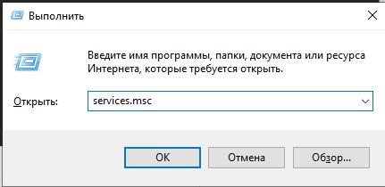 Удаленное устройство или ресурс не принимает подключение Windows 7 и 10: решение